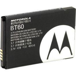 1100 mAh Li-Ion Akku für Motorola CLP446