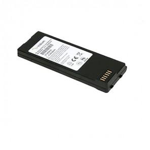 Iridium 9555 Standard-Lithium-Batterie
